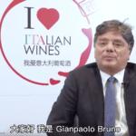 Gianpaolo Bruno, direttore ICE Pechino: la divulgazione della conoscenza e dello stile di vita sono le chiavi per la promozione del vino italiano